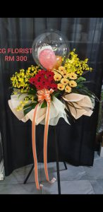 Opening Bouquet
